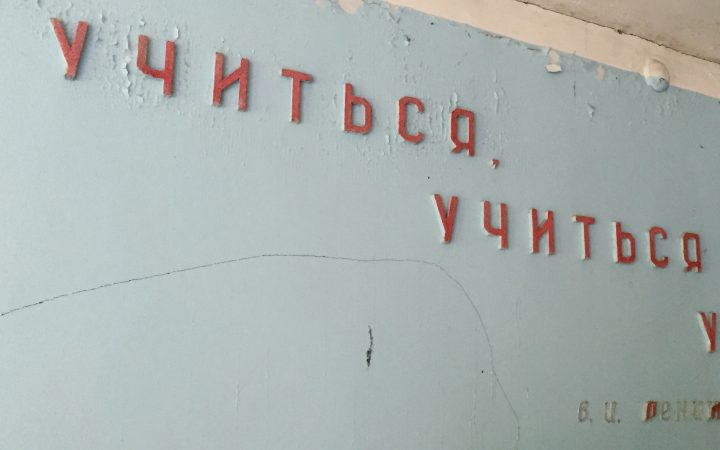 Norbert Biedrzycki Chernobyl picture 15